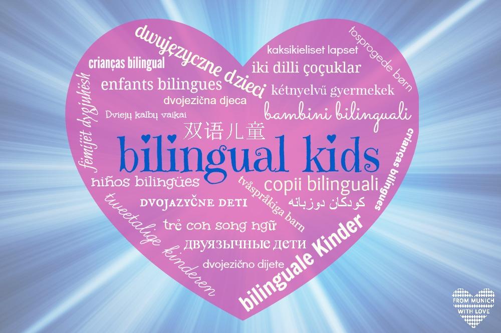 Bilingual Kids Blogserie auf From Munich with Love